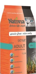 NATIVIA cat  ADULT salmon/rice ACTIVE - 10kg