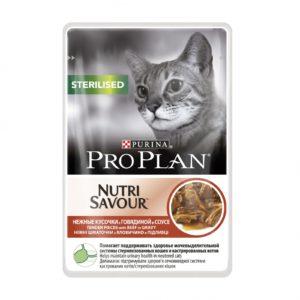 PROPLAN cat kapsa STERILISED  85g - Kuřecí
