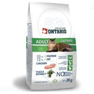 ONTARIO cat  CASTRATE - 10 kg